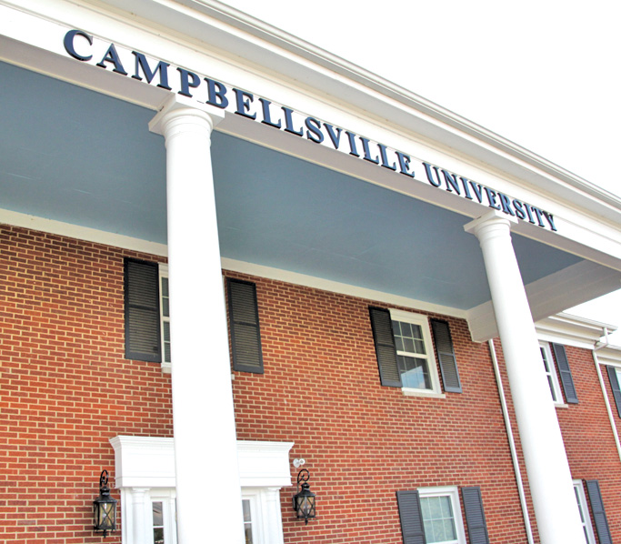 campbellsville-university-10-6